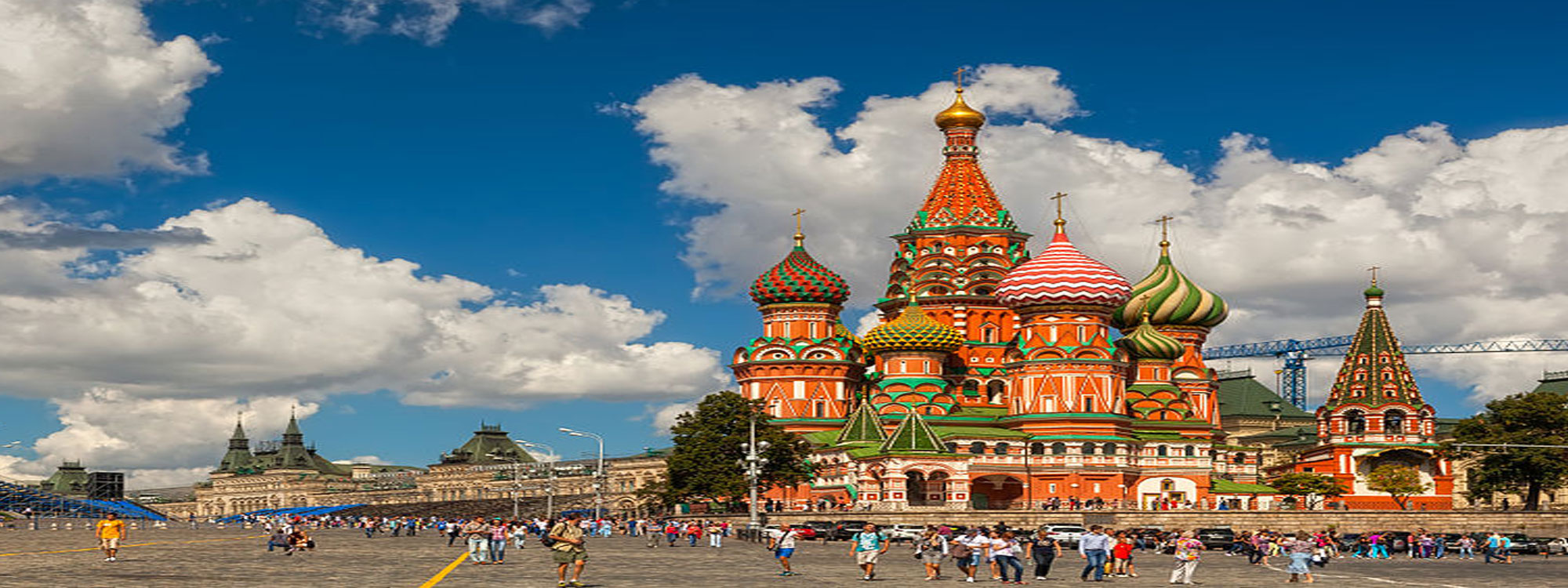 St._Basil_Cathedral Image